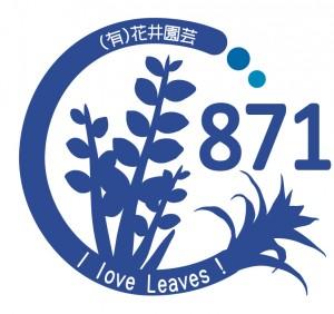 花井園芸ロゴ(blue 大)